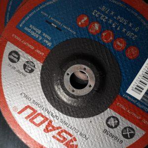 Pjovimo diskas SADU 230x1,9x22.23