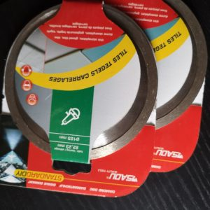 deimantinis diskas plytelėms 125 mm.